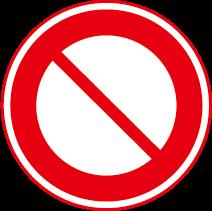 禁止車輛通行