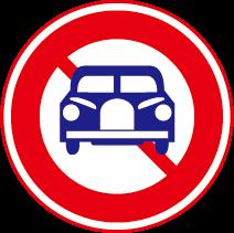 二輪車以外之車輛禁止進入