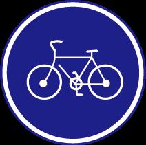 自行車專用