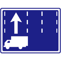 指定車輛通行車道
