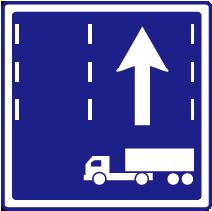 聯結車通行車道