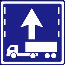 聯結車左側第一條車道通行