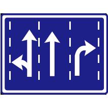 各車道行車方向