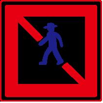 歩行者の通行止め